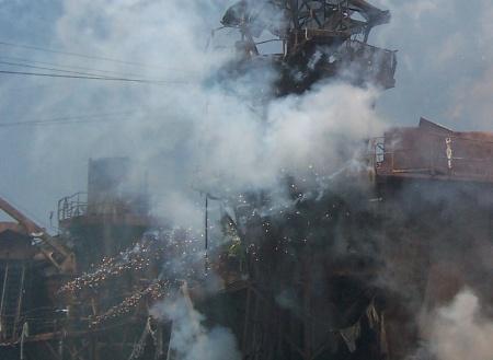 Explosion, fumée